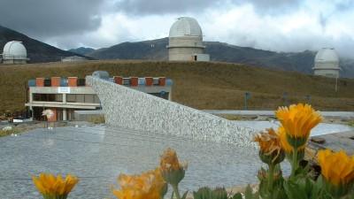 Niedergang eines großen Forschungslandes - Venezuela als Asteroid, aber ohne Astronomie