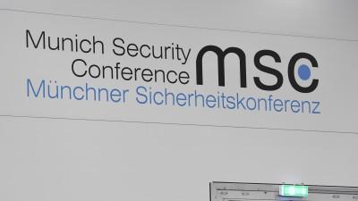 Das Logo der Sicherheitskonferenz im Pressezentrum der 56. Münchner Sicherheitskonferenz. (dpa / Sven Hoppe)